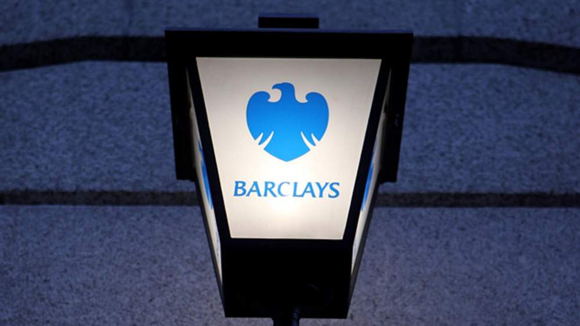 background for e banking in barclays bank uganda The highlight of islamic banking contained in the new government amendments to financial institutions (amendments) bill, 2015 is its stand on interest charged on borrowed money and other islamic banking products such as agency banking, bancassurance - (insurance provided by banks), mobile banking and money transfer.