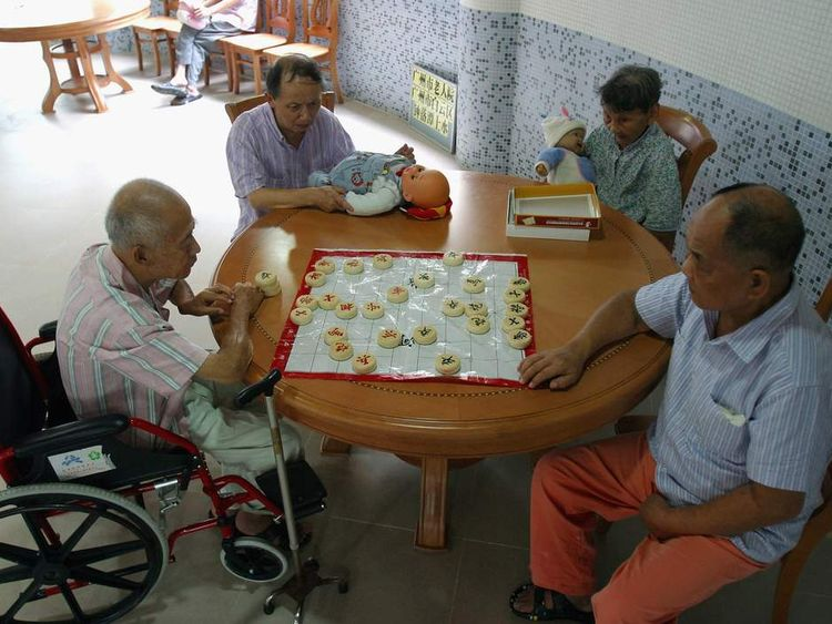 Elderly people who are being treated for dementia at the Cihui Rehabilitation Centre for the Aged