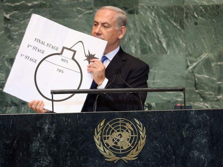 Benjamin Netanyahu of Israel