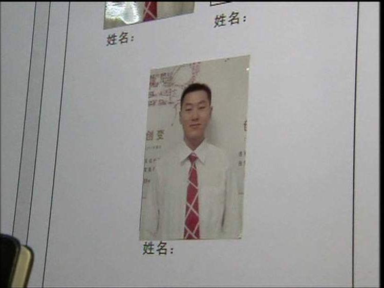 Yang Xibing