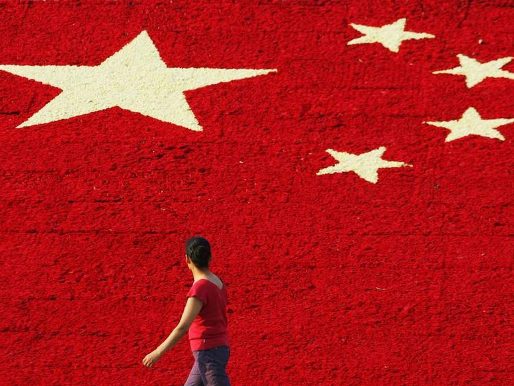 Chinese People Celebrate National Day