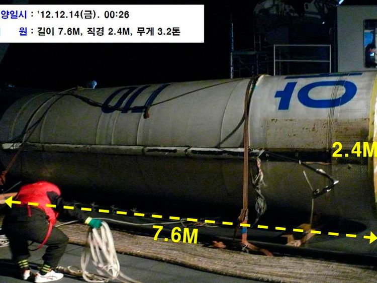 Handout image released by South Korea's defence ministry shows a piece of wreckage of North Korea's Unha-3 (Milky Way 3) rocket