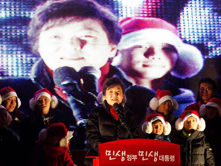 South Korea's presidential candidate Park of Saenuri Party speaks during election campaign rally in Daejeon