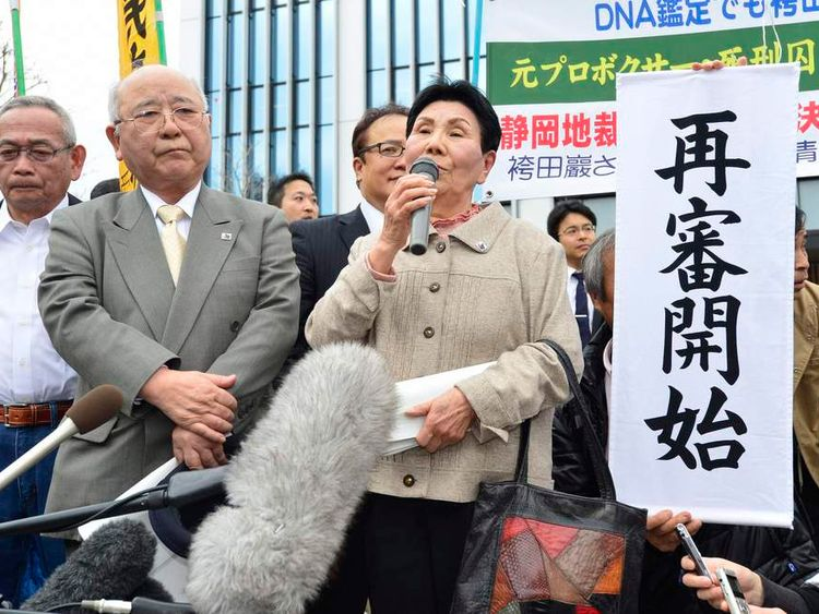 Hideko Hakamada, sister of death-row inmate Iwao Hakamada, speaks with supporters in front of Shizuoka District Court in Shizuoka, central Japan
