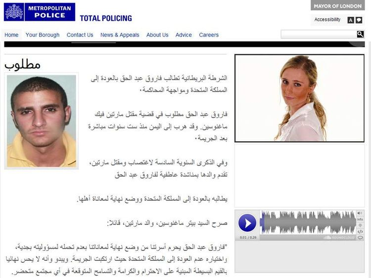 An image of the Met Police website appeal in Arabic for Farouk Abdulhak