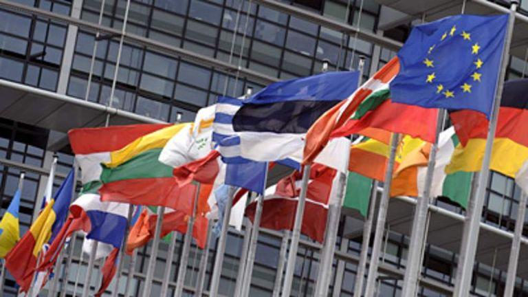 EU flags outside the European Parliament in Strasbourg