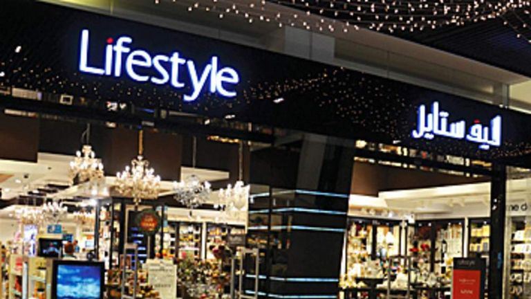 Lifestyle store in the Middle East