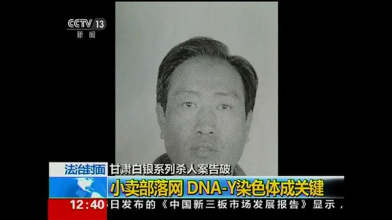 A chance DNA link led police to the suspect