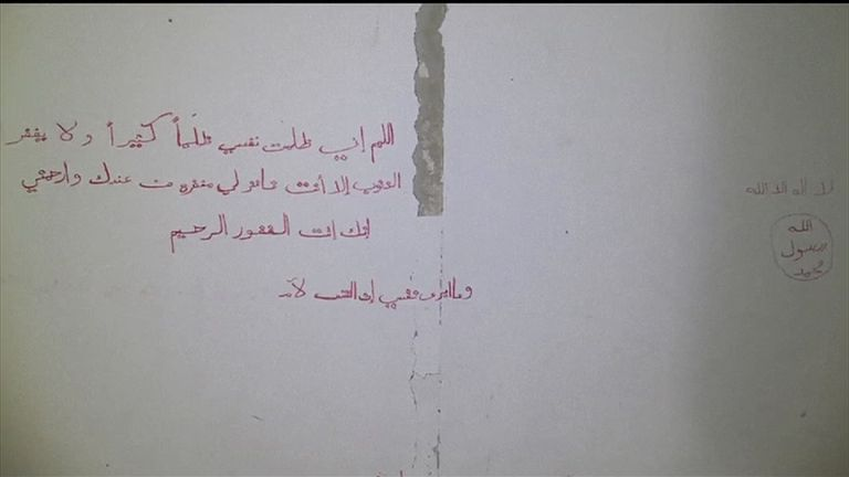 """God, I have wronged myself, and no one forgives sins but you. Forgive me, you are forgiving and merciful.""