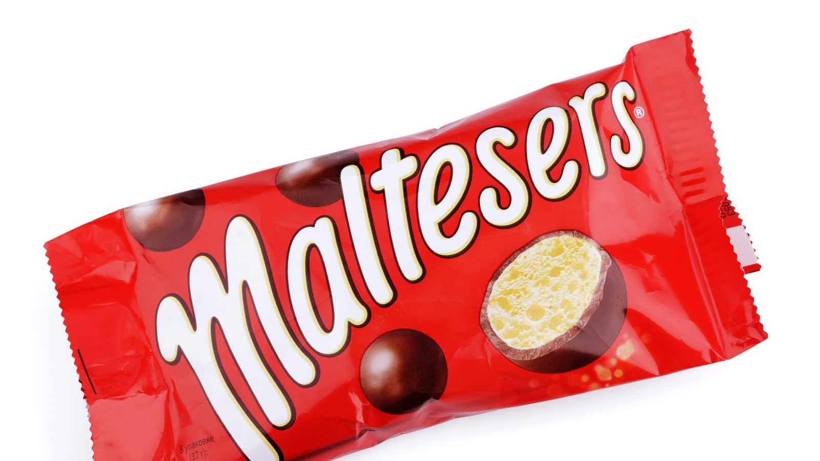 maltesers research Mars makes maltesers and hershey's i couldn't remember of the top of my head if the mars version was plural or singular until i started this research.