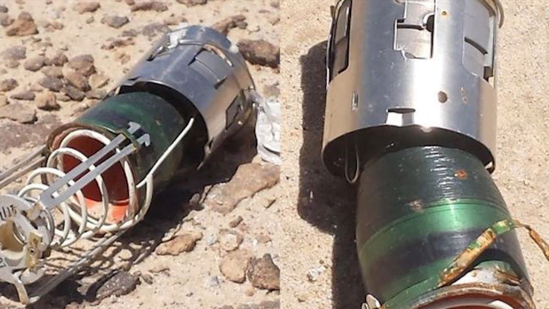 Sky News was shown images which appeared to UK-made cluster bombs in Yemen