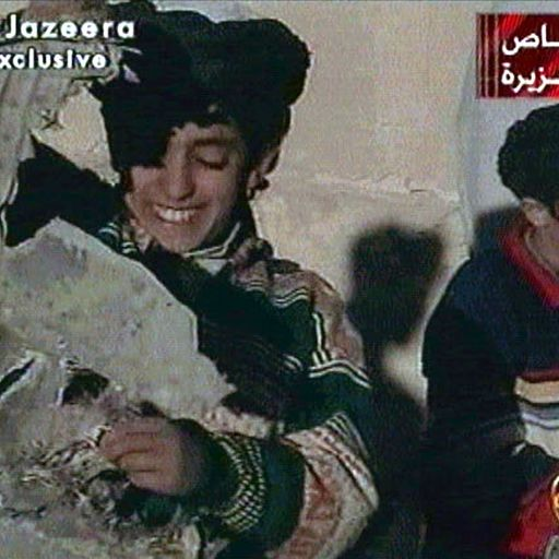 Profile of Hamza bin Laden
