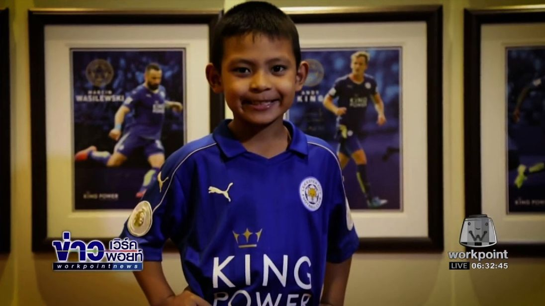 Seven-year-old Nong Pee hopes to play for Leicester