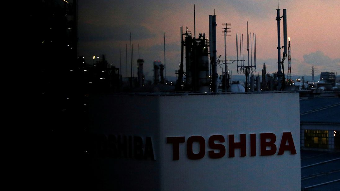 Toshiba's facility in Kawasaki, Japan