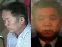 North Korean suspect Ri Jae Nam