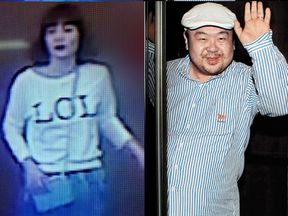 A suspect in the killing of Kim Jong-Nam