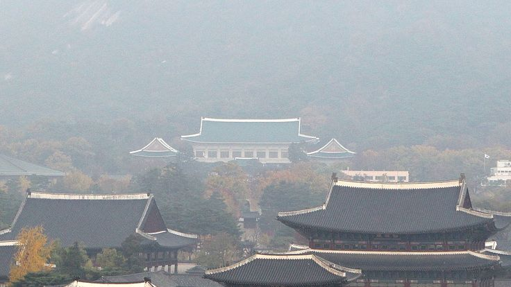 The presidential Blue House in Seoul