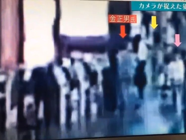 CCTV showed the suspects at the airport