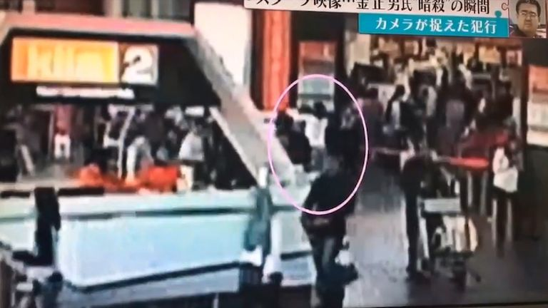 Four people have been arrested in connection with the murder of Kim Jong Nam