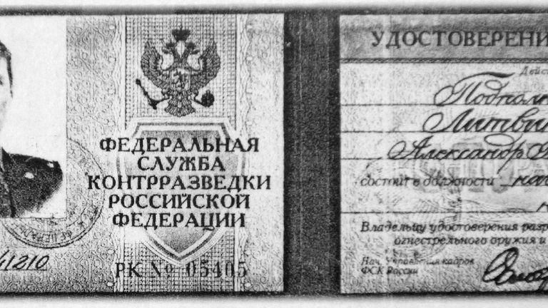 Alexander Litvinenko's KGB ID card