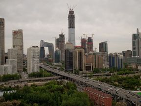 The central business district in Beijing