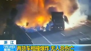 A van carrying coating products and paper exploded after clipping a parked truck on a highway in eastern China