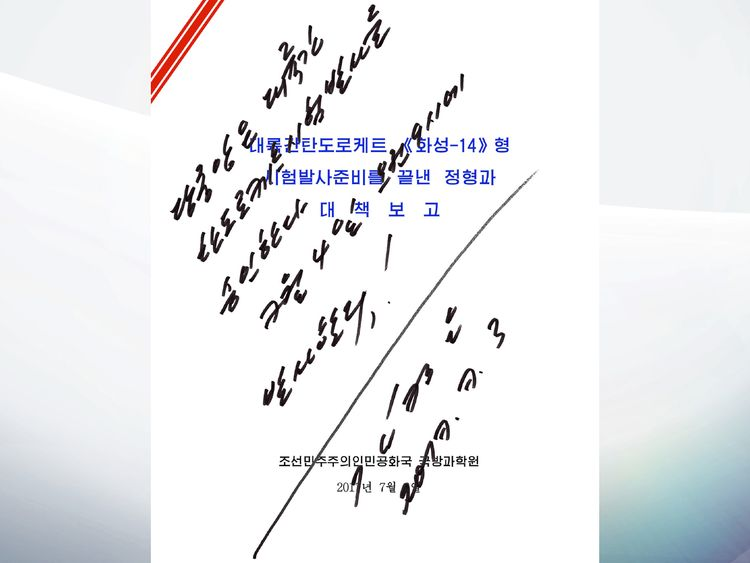 North Korean media released an image of the test order signed by Kim Jong-Un
