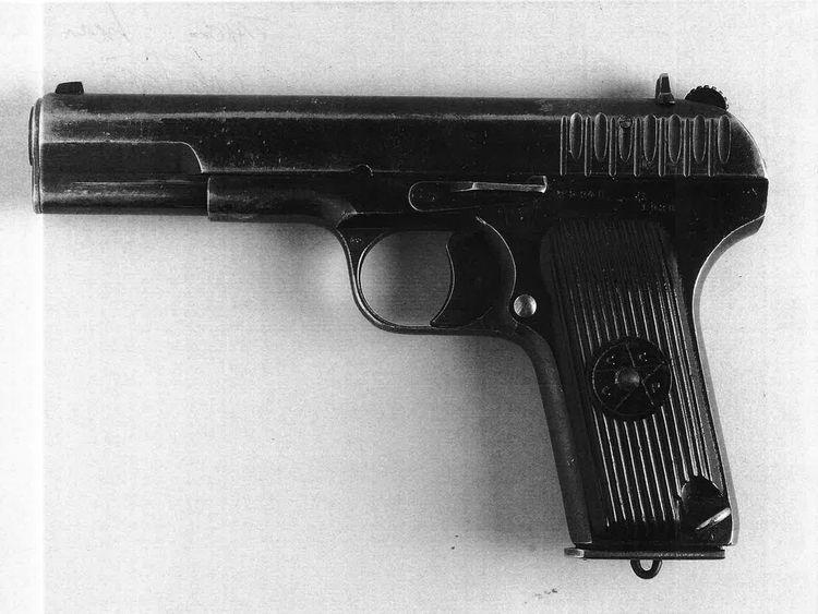 Naji Al-Ali death - gun. met police