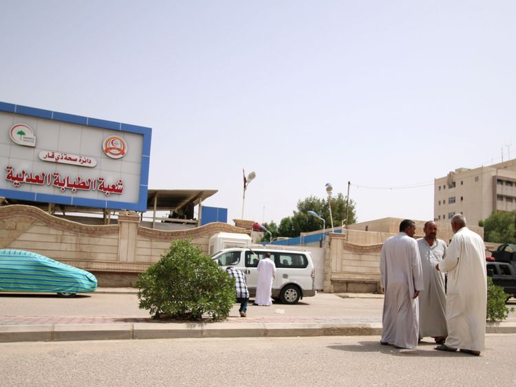 A hospital in Nasiriyah. File picture
