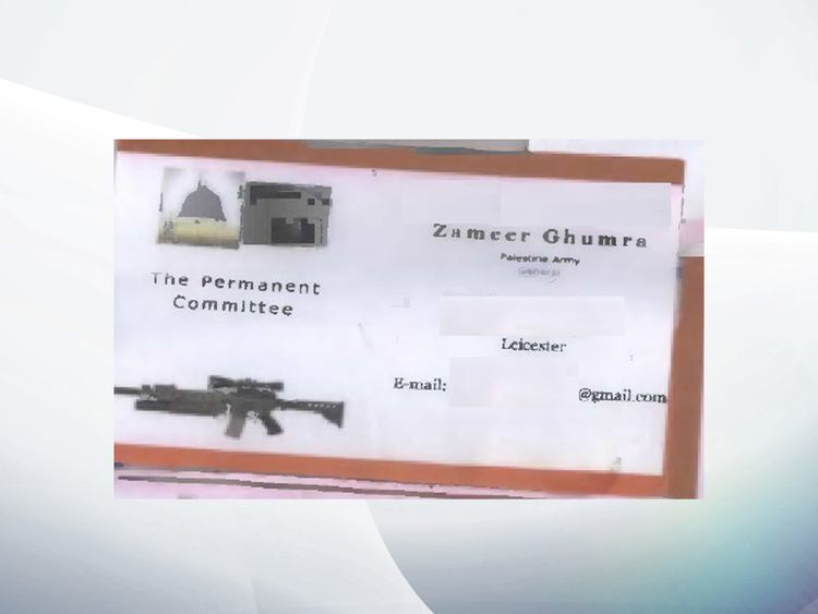 A business card carried by pharmacist Zameer Ghumra. Pic: North East CTU