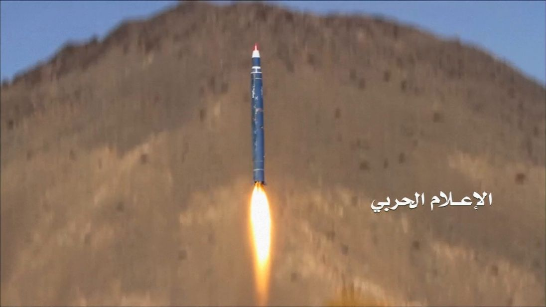 Footage from Houthi military media centre purporting to show a missile launched from Yemen