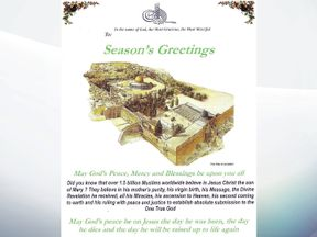 One of the cards put together by the head imam at the Qur'ani Murkuz Trust in east London