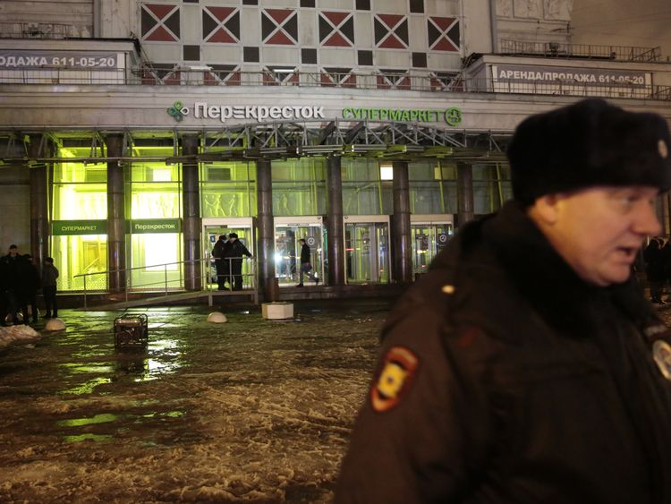 Scene outside a supermarket where four people have been injured according to Russian agencies