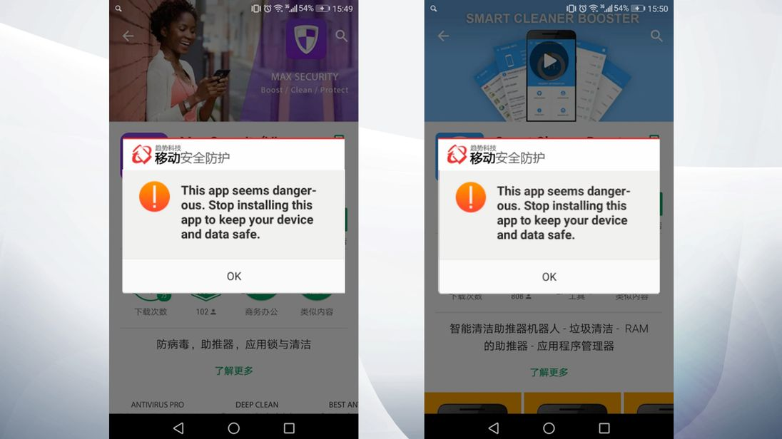 Malicious apps found on Google Play by Trend Micro. Pic: Trend Micro