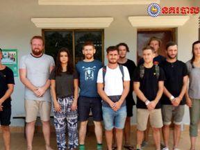 Cambodia arrests