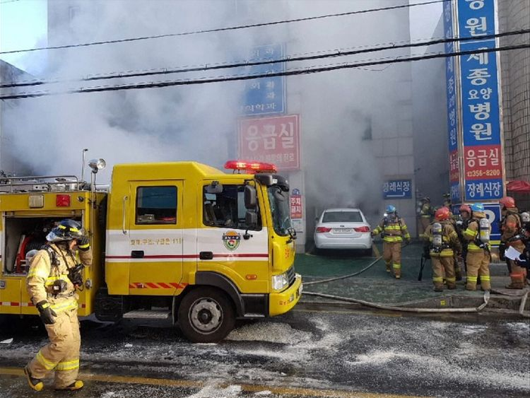 The hospital was consumed in a thick black smoke