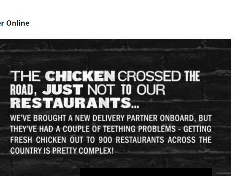KFC chicken shortage website message 19/2/18