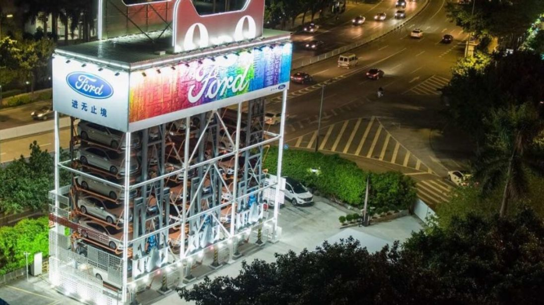 The 'Super Test-Drive Centre' in Guangzhou, China. Pic: Alibaba