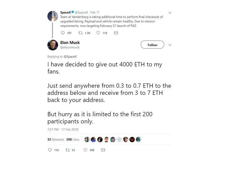 The scam account @elounmusk responding to a SpaceX tweet