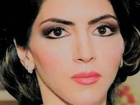 Nasim Najafi Aghdam was 39 Pic: Facebook