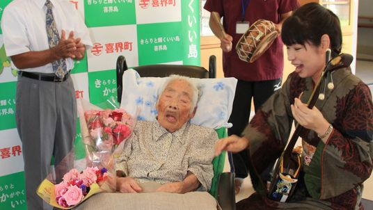 Nabi Tajima has died aged 117