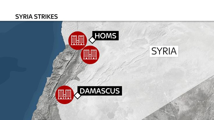 Three sites were targeted in the strikes