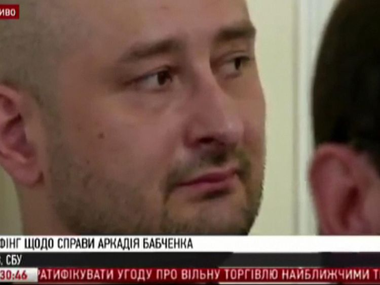 Arkady Babchenko appearing at a news conference after his death had been reported