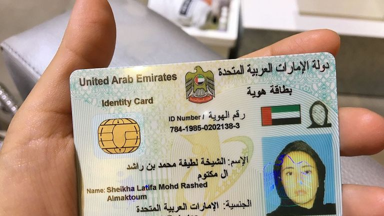 Sheikha Latifa's UAE ID has been published on escapefromdubai.org, a site publicising her case. Credit:escapefromdubai.org