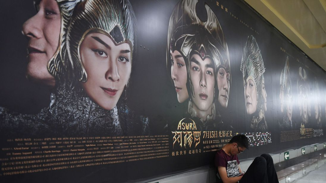 Posters for the movie Asura which was pulled after the opening weekend
