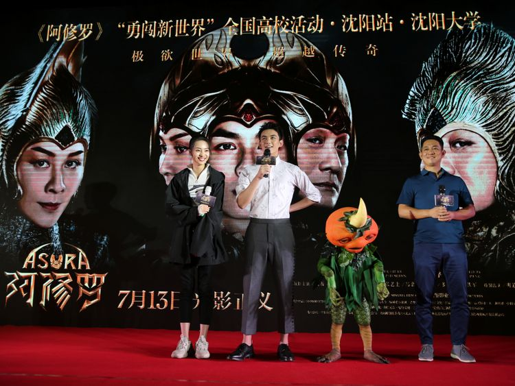 China's most expensive film withdrawn after it flops