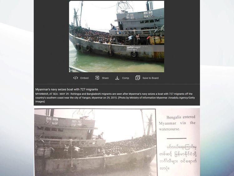 (Top) Rohingya and Bangladeshi migrants trying to flee Myanmar,= and (Bottom) Myanmar army's doctored image