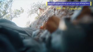 Point of view shot of Aftermath of an airstrike on Idlib.