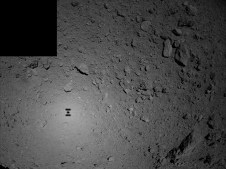 The Japanese landed on the surface of the asteroid two probe