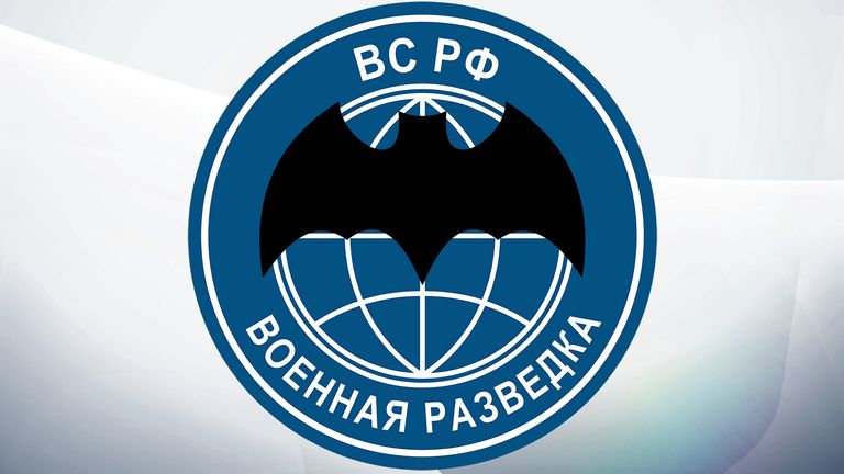 Logo for Russia's GRU intelligence agency
